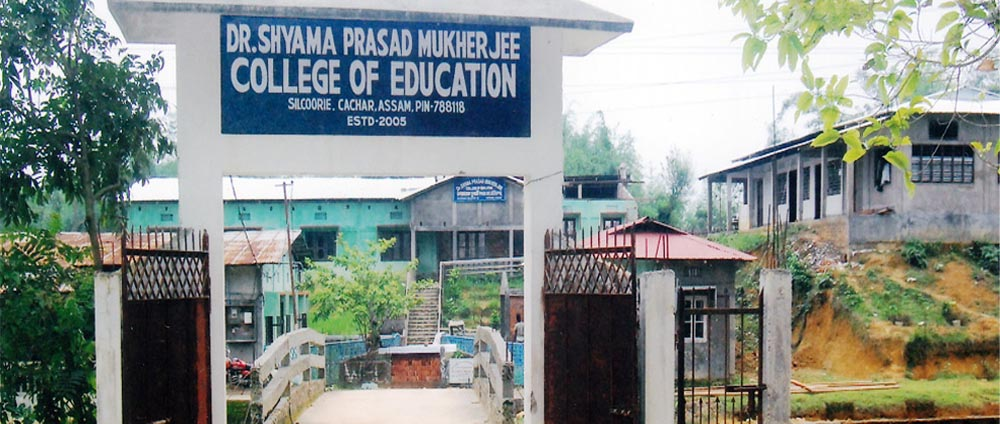 Dr  Shyama Prasad Mukherjee College of Education, www